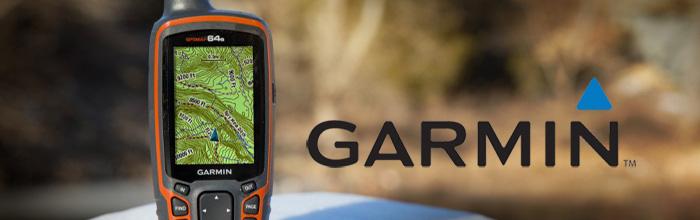 Garmin GPS | Aruna Technology Ltd